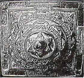 Bharata Root Of All Western Civilization
